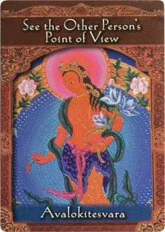 See the Other Person's Point of View/相手の視点でものを見る(アヴァローキテーシュヴァラより)〜アセンディッドマスターオラクルカード