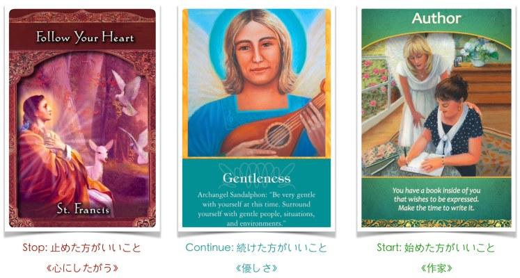 Follow Your Heart/心にしたがう Gentleness/優しさ Author/作家 の三枚
