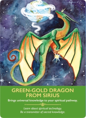 Green-Gold Dragon from Sirius/シリウスのグリーンゴールドの龍